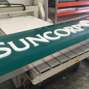 Commercial Signage - Commercial Branding - Signtek NSW - Suncorp